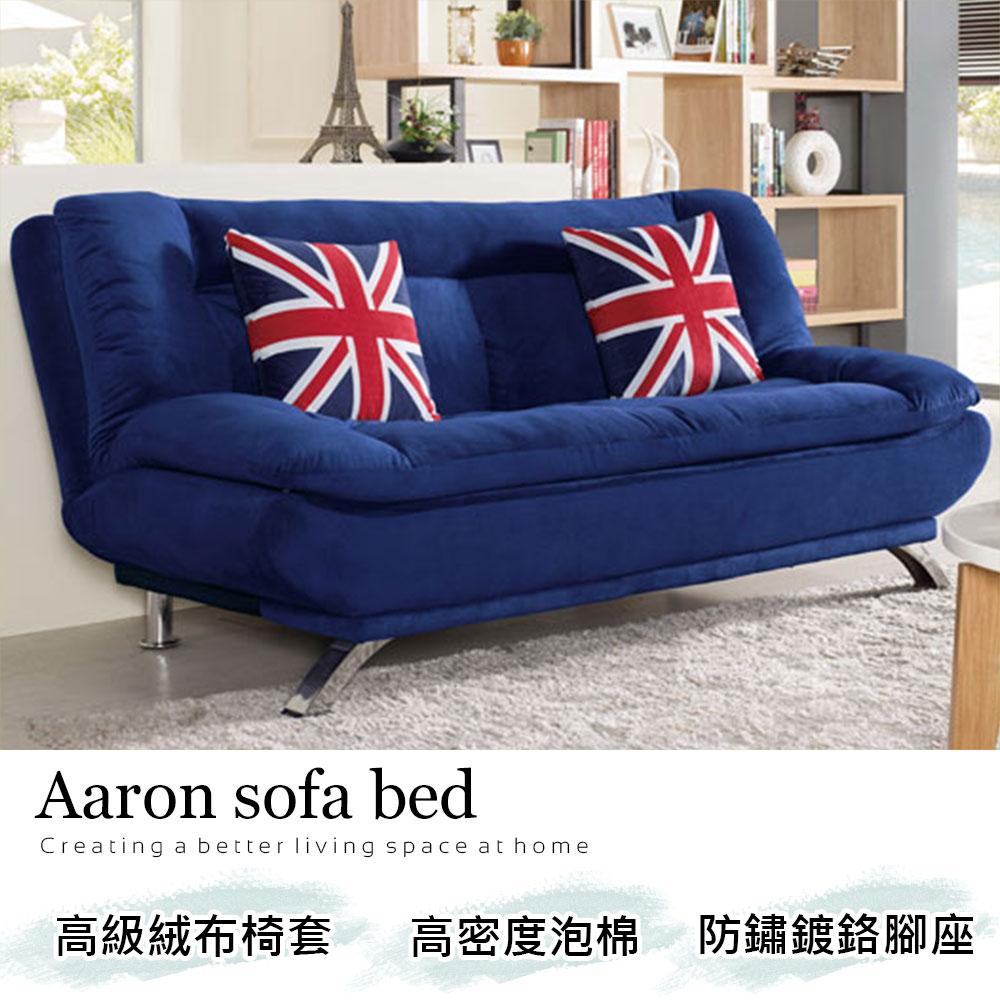 【ABOSS】Aaron 英國旗雙人藍色絨布沙發床