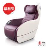 福利品/輝葉 實力派臀感小沙發2代HY-101(頸肩加強款)