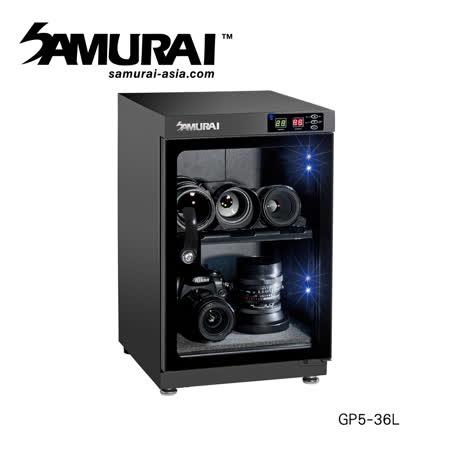 新武士 GP5-36L 數位電子防潮箱