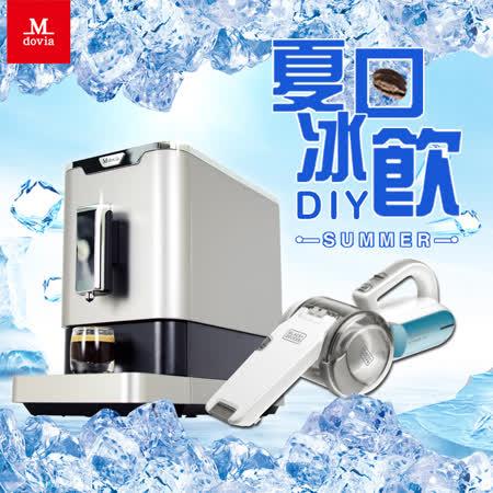Mdovia V2 Plus 全自動義式咖啡機