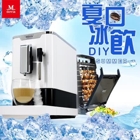 【Mdovia】V3 Plus 全自動義式咖啡機
