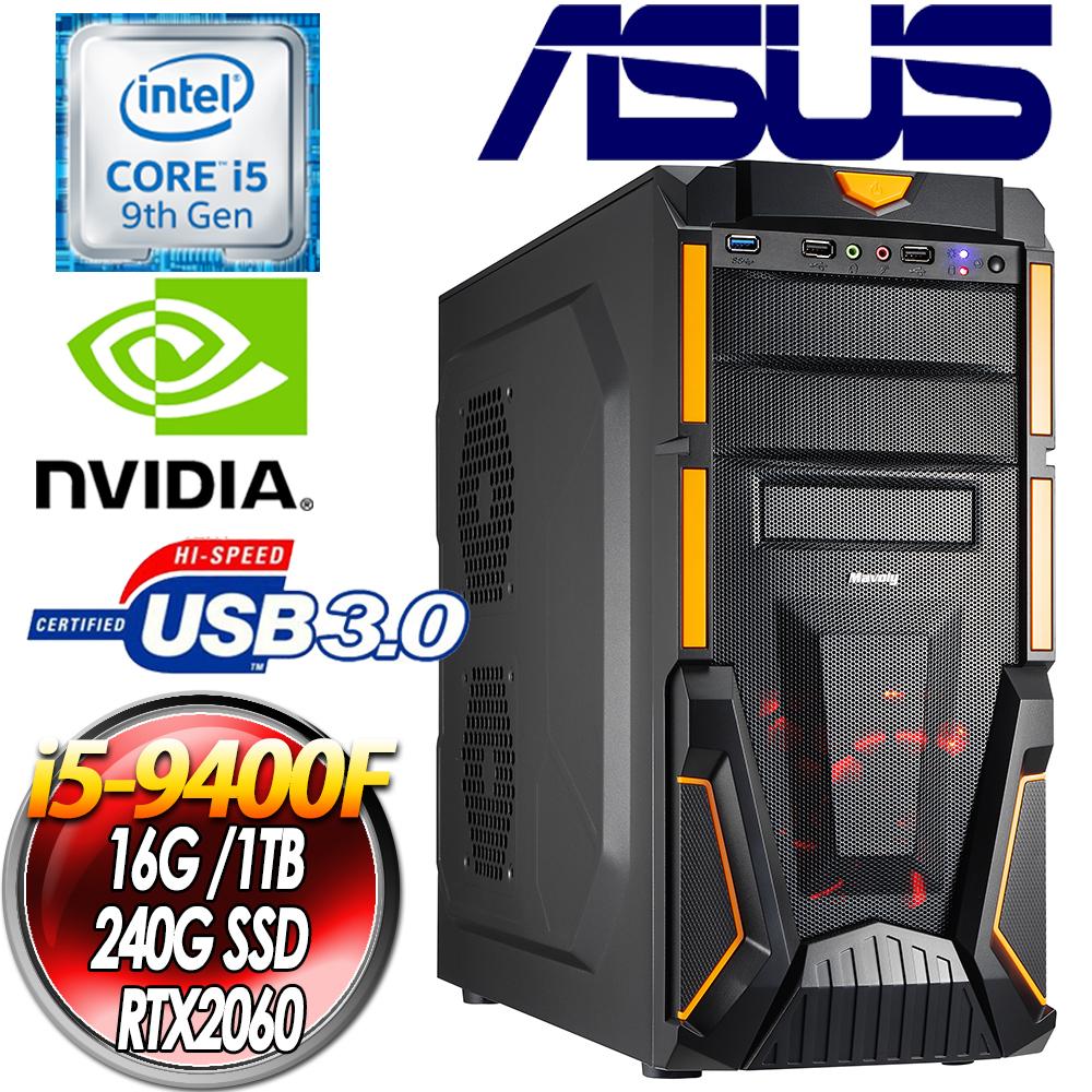華碩B365平台【狼春者】i5-9400F 六核 RTX2060 1TB/240G獨顯高速電玩機