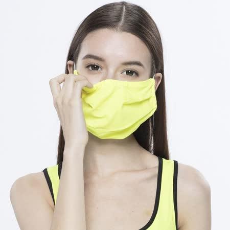 HOII后益官方授權 口罩-大人-黃