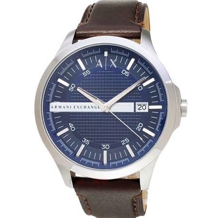 ARMANI  藍面格紋咖啡皮錶