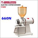TIAMO 660N 義式專用半磅磨豆機-白色 110V (HG0138)