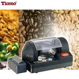 Tiamo 3D熱風式咖啡烘焙機HG-6414