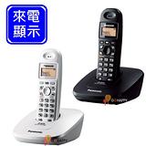 Panasonic 2.4GHz數位無線電話 KX-TG3611 (黑、白兩色可選)