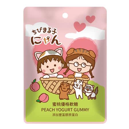 【CHiC】櫻桃小丸子蜜桃優格軟糖 31.5G