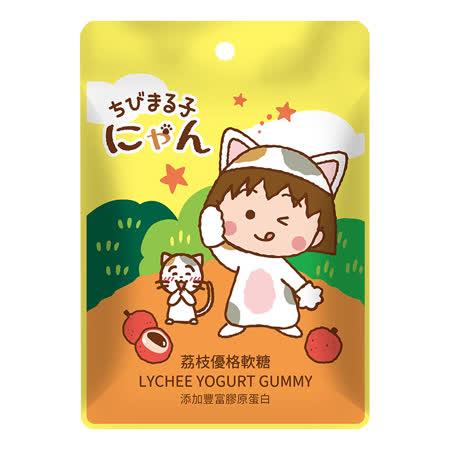 【CHiC】櫻桃小丸子荔枝優格軟糖 31.5G