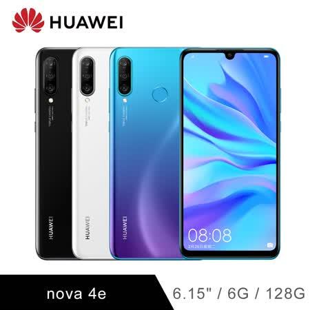 HUAWEI nova 4e 6GB/128GB 6.15吋美顏美拍機