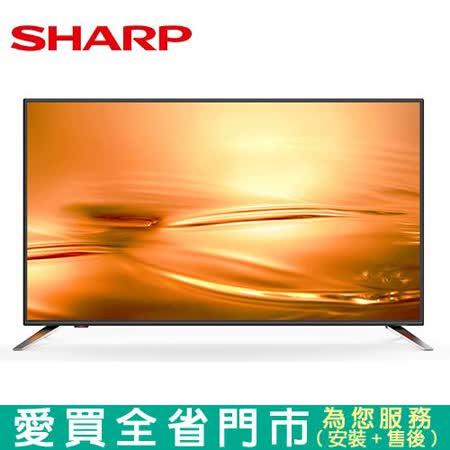 SHARP夏普45型連網電視2T-C45AE1T