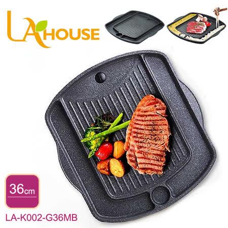 LA HOUSE韓國原裝鑄造 排油煎蛋萬用大理石烤盤