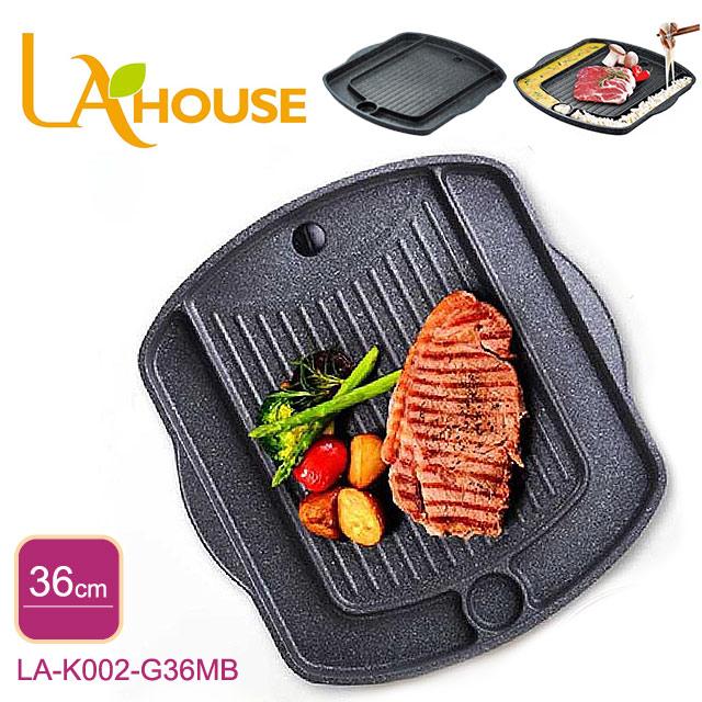 LA HOUSE 韓國原裝鑄造排油煎蛋萬用大理石烤盤 36CM (LA-K002-G36MB)