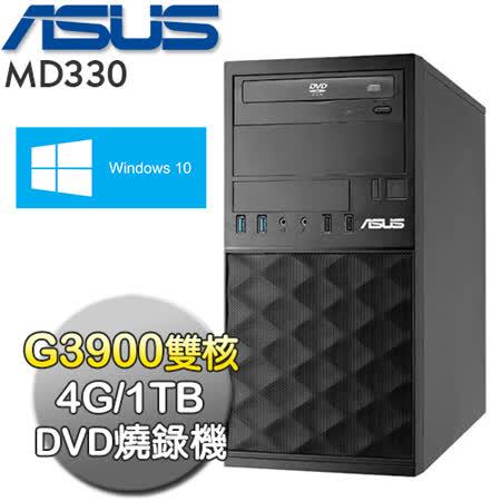 華碩Intel雙核1TB 大容量W10燒錄電腦