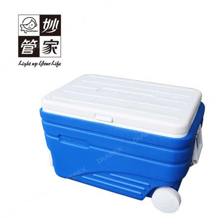 【妙管家】COOLER BOX  拖輪冰桶 80L