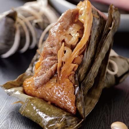 晶華-提貨券 壽喜燒和牛粽禮盒