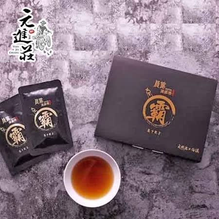 《元進莊》台灣G霸 馬卡滴雞精(7包/盒)