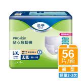 【添寧】貼心敢動褲 L-XL (10片x6包) /箱