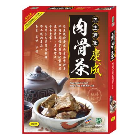 【巴生後街】慶成肉骨茶70G*2入