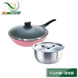 【PERFECT 理想】韓國晶鑽不沾炒鍋30cm粉紅(附蓋)+金緻316不鏽鋼調理鍋 18cm促銷組