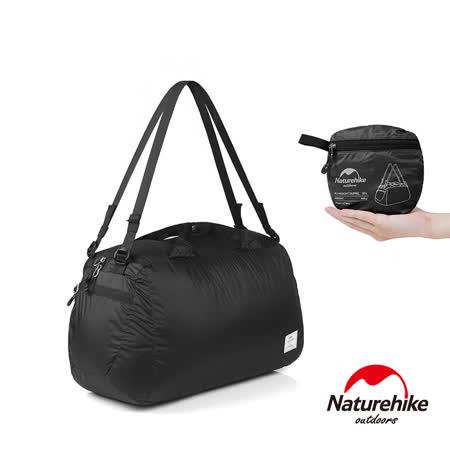 Naturehike 32L云騫 輕量折疊防水抗刮手提肩背包
