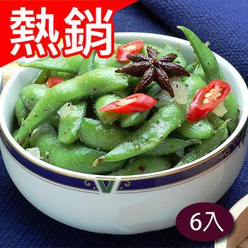 【嚴選】涼拌 毛豆夾(1KG/包)X6