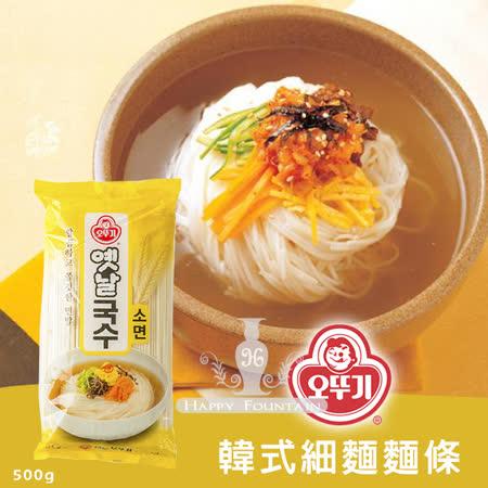 韓國不倒翁 韓式細麵 麵條500g (包)*2包