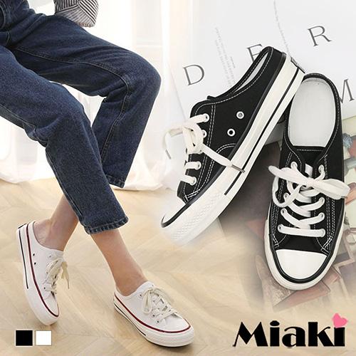 【Miaki】穆勒鞋.復刻韓版帆布休閒鞋 (白色 / 黑色)