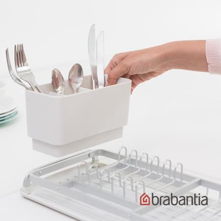 Brabantia 小型瀝水架-淺灰