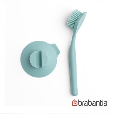 荷蘭Brabantia 盤刷組-薄荷綠