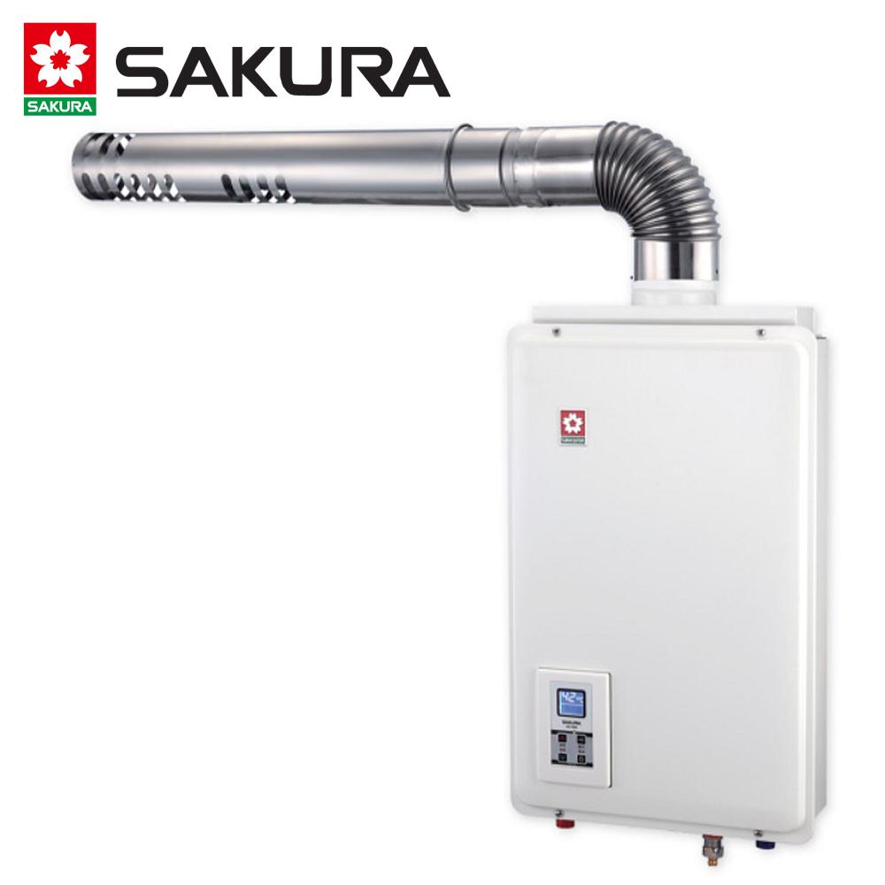 【促銷】SAKURA櫻花 16L強排式分段火排數位恆溫熱水器H1680/SH-1680 送全省安裝