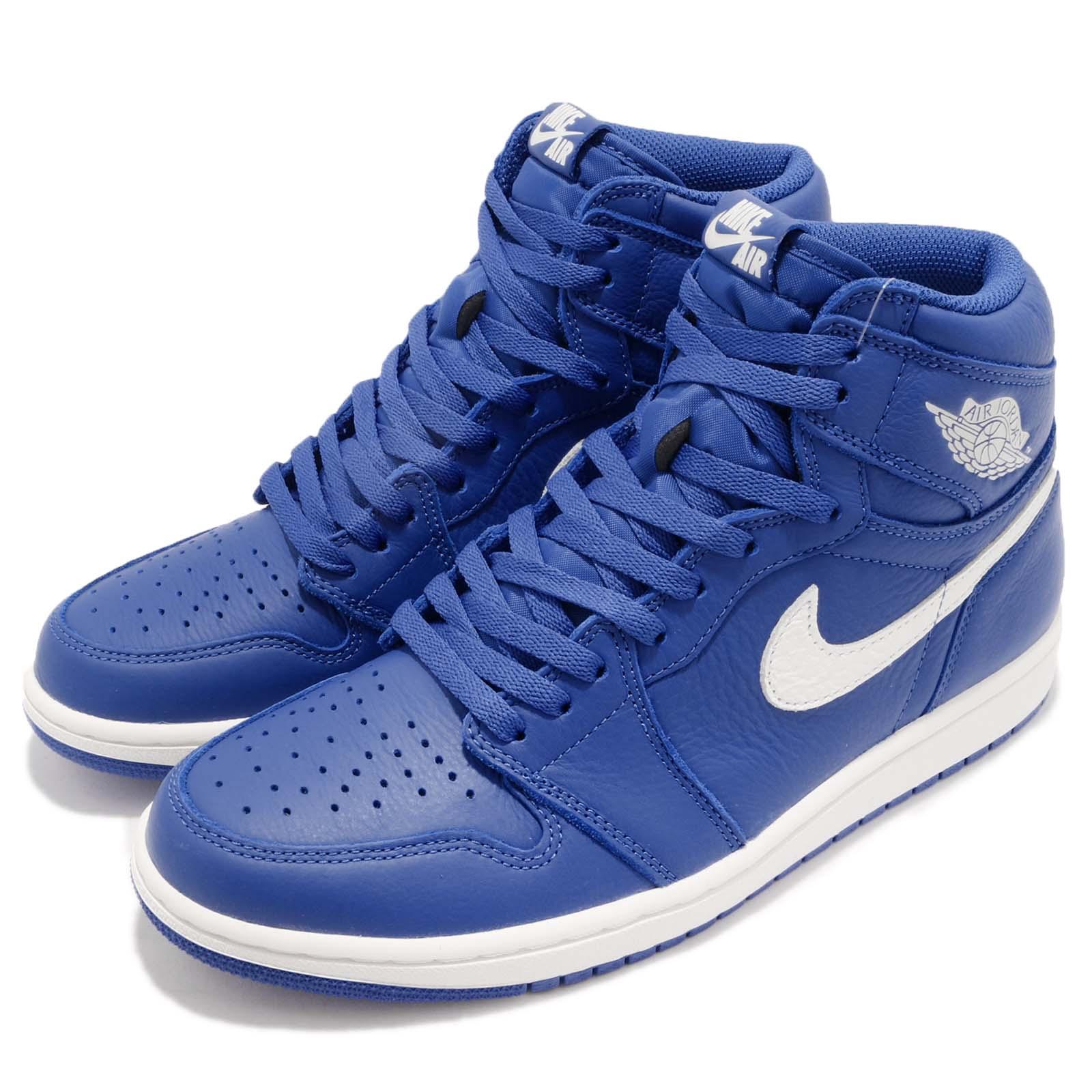 Nike 籃球鞋 Jordan 1 Retro 男鞋 555088-401