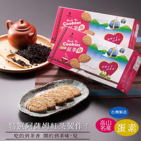 強森先生:阿薩姆紅茶酥餅 (100g/盒)6盒組