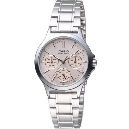 CASIO  優雅風采時尚腕錶