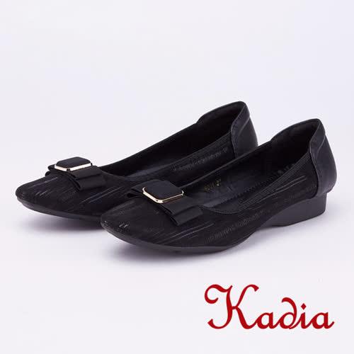 kadia.方型飾釦尖頭包鞋(9051-95黑色)