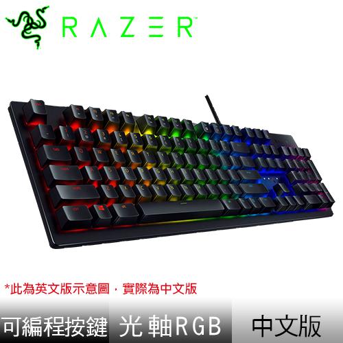 Razer 雷蛇 Huntsman 獵魂光蛛 光軸RGB 電競機械式鍵盤《中文版》RZ03-02520700-R3T1