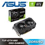 【ASUS 華碩】TUF-GTX1660-O6G-GAMING 顯示卡