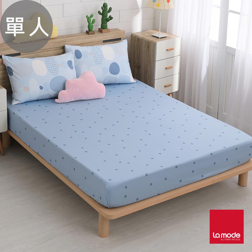 La Mode寢飾 薄荷泡泡糖環保印染100%精梳棉床包枕套二件組(單人)
