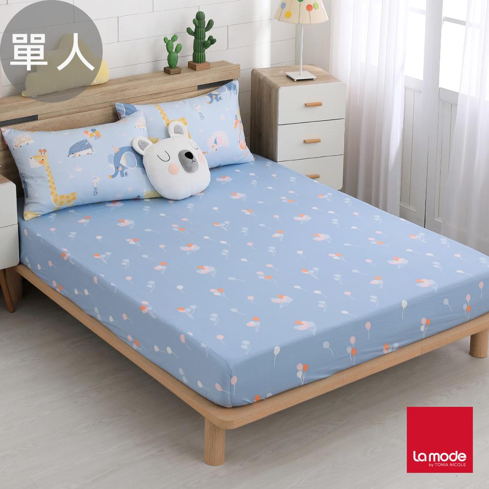La Mode寢飾 動物嘉年華環保印染100%精梳棉床包枕套二件組(單人)
