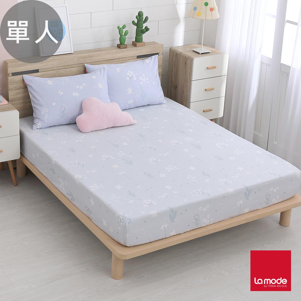 La Mode寢飾 丁香花園環保印染100%精梳棉床包枕套二件組(單人)