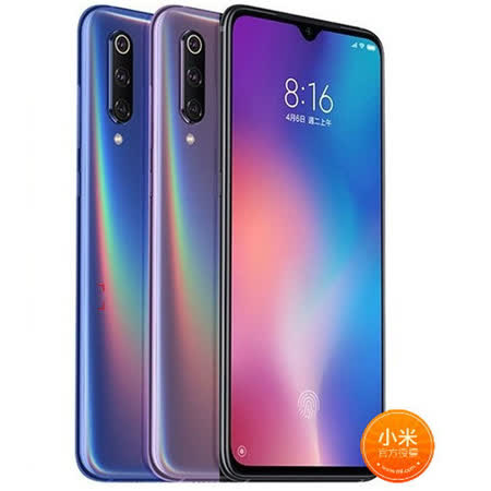 Xiaomi 小米 9  6G/128G 6.39 吋手機