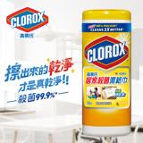 (即期品)高樂氏居家殺菌濕紙巾-檸檬香35片裝 (到期日:20191115)
