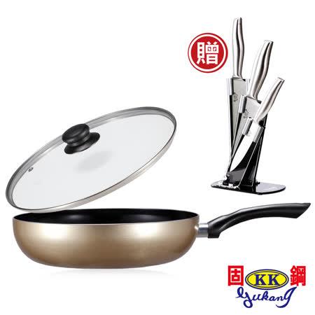 固鋼 黃金陶瓷不沾鍋刀具組