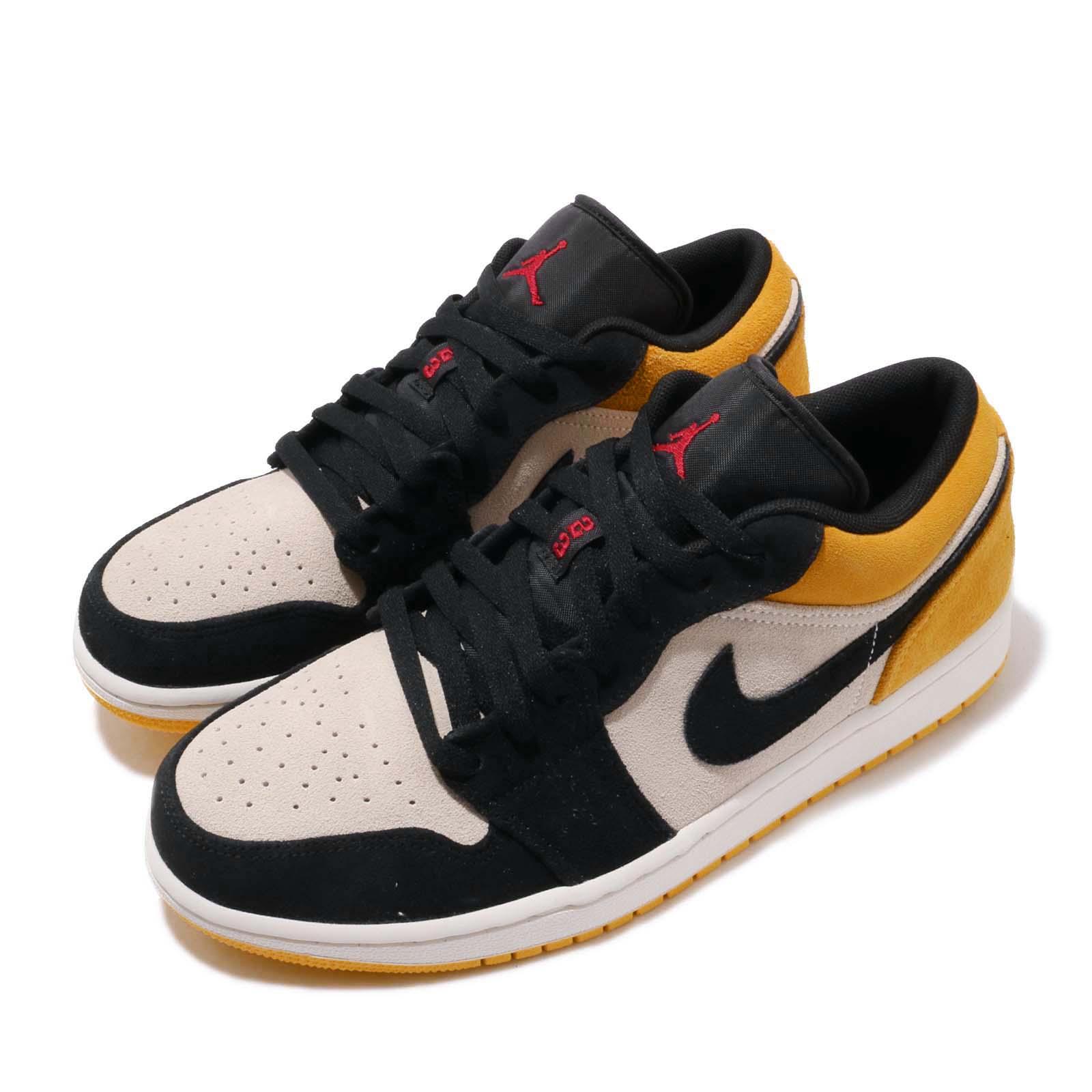 Nike 籃球鞋 Air Jordan 1 低筒 男鞋 553558-127