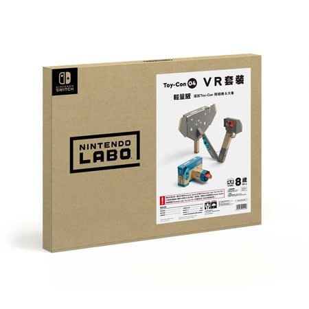 Labo Toy-Con 04 VR Kit Expansion Kit#1