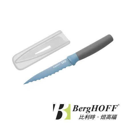比利時BergHOFF Leo 礦石藍-多功能刀11.5CM