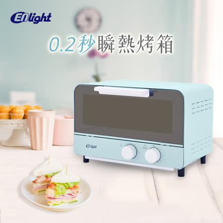 ENLight伊德爾 0.2秒瞬熱11L烤箱-藍色