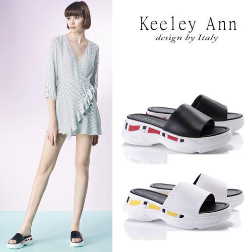 Keeley Ann個性玩酷~潮流運動造型真皮厚底拖鞋(兩色任選8217723-Ann系列)