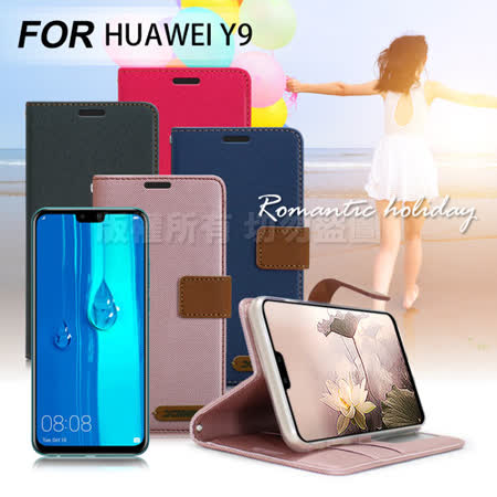 Xmart for HUAWEI 華為 Y9 2019 度假浪漫風支架皮套
