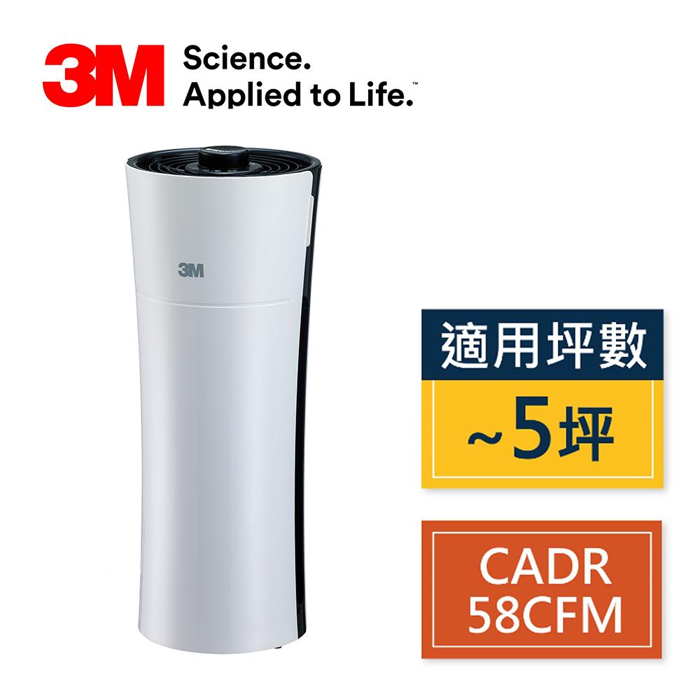 (夜殺)【3M】淨呼吸空氣清淨機 淨巧型-4坪 (FA-X50T)